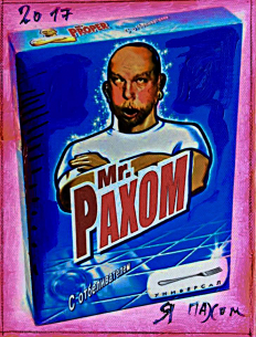 Mr. Paxom