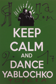 Keep calm and dance yablochko